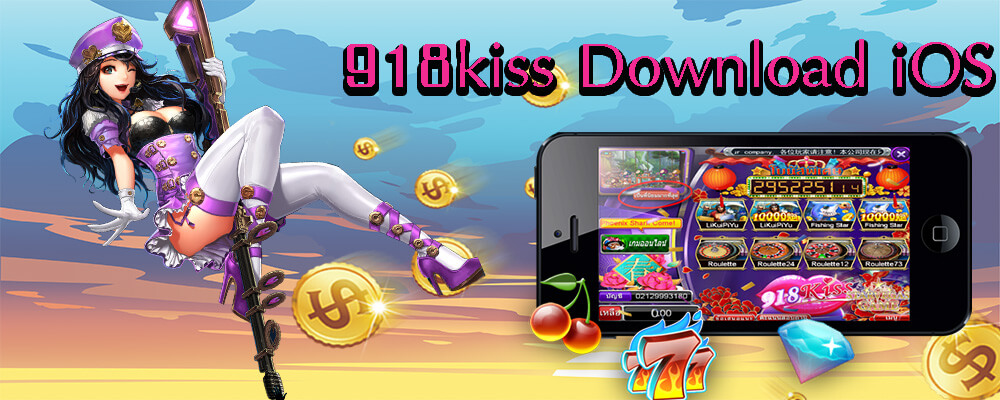 20200128 200128 000543 1 1 - เล่น 918kiss Download iOS